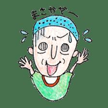 haisai!uchinaguchi! sticker #364643