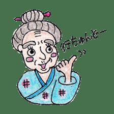 haisai!uchinaguchi! sticker #364644