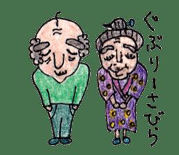 haisai!uchinaguchi! sticker #364645