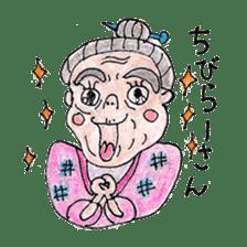 haisai!uchinaguchi! sticker #364647