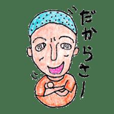haisai!uchinaguchi! sticker #364649