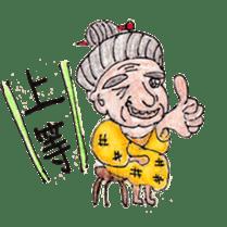 haisai!uchinaguchi! sticker #364650