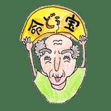 haisai!uchinaguchi! sticker #364659