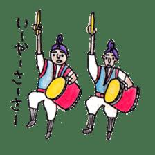 haisai!uchinaguchi! sticker #364660