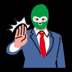 Masked businessman