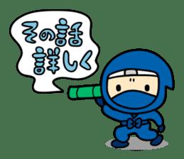 little ninja Chibikage sticker #364705