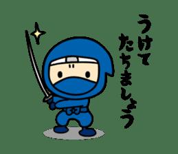 little ninja Chibikage sticker #364706