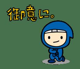 little ninja Chibikage sticker #364707