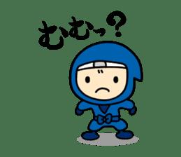 little ninja Chibikage sticker #364710