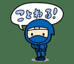 little ninja Chibikage sticker #364715