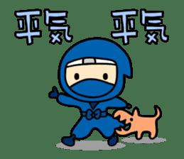 little ninja Chibikage sticker #364719