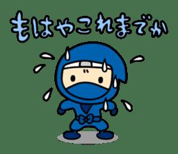 little ninja Chibikage sticker #364722