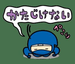 little ninja Chibikage sticker #364723