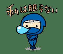 little ninja Chibikage sticker #364729