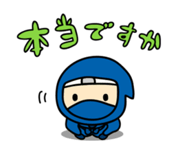 little ninja Chibikage sticker #364739