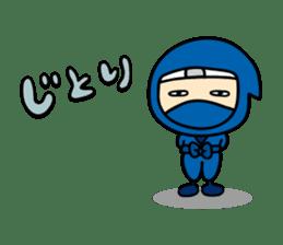 little ninja Chibikage sticker #364740