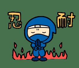 little ninja Chibikage sticker #364741