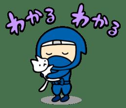 little ninja Chibikage sticker #364744
