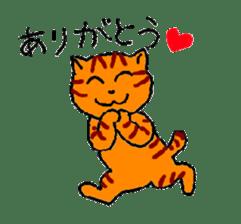 Although it is a cat sticker #365227