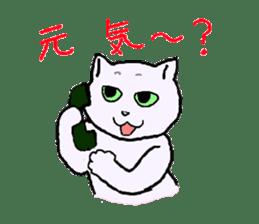Although it is a cat sticker #365229