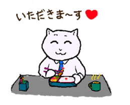 Although it is a cat sticker #365237