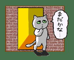 Although it is a cat sticker #365245