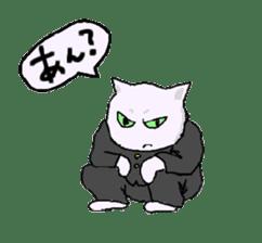 Although it is a cat sticker #365246