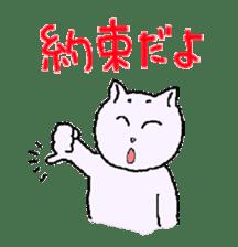 Although it is a cat sticker #365247