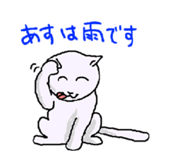Although it is a cat sticker #365255