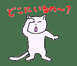 Although it is a cat sticker #365256