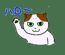 Although it is a cat sticker #365257