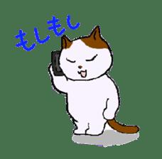 Although it is a cat sticker #365260