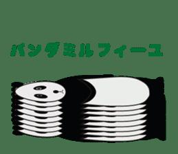 """Peranperan Panda"" sticker #365266"