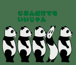 """Peranperan Panda"" sticker #365273"