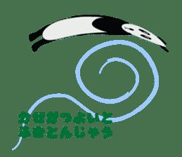 """Peranperan Panda"" sticker #365275"