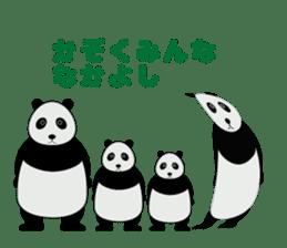 """Peranperan Panda"" sticker #365277"