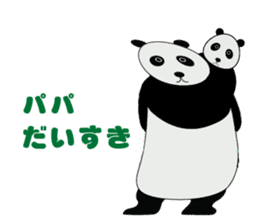 """Peranperan Panda"" sticker #365280"