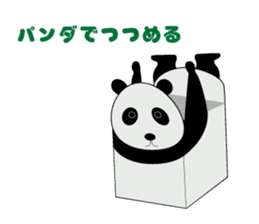 """Peranperan Panda"" sticker #365286"