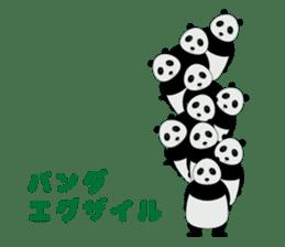 """Peranperan Panda"" sticker #365295"