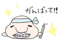 Ossan sticker #365689