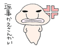 Ossan sticker #365696