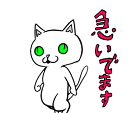 trouble cat and mr10000yen sticker #366227