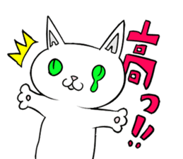 trouble cat and mr10000yen sticker #366233
