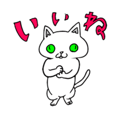 trouble cat and mr10000yen sticker #366240