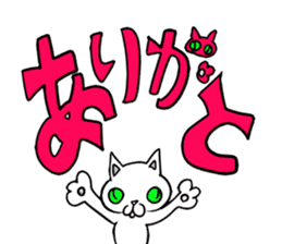 trouble cat and mr10000yen sticker #366241