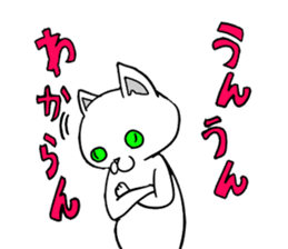 trouble cat and mr10000yen sticker #366247