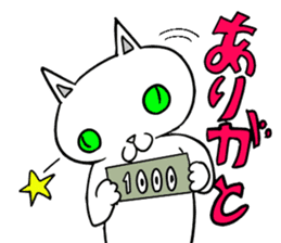trouble cat and mr10000yen sticker #366249