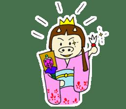 Pig Princess sticker #366683