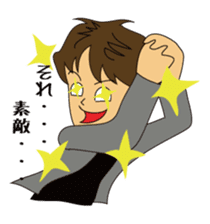 Illusionist DAIKI TANAKA sticker #366804