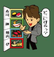 Illusionist DAIKI TANAKA sticker #366818